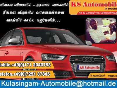 KS Automobile